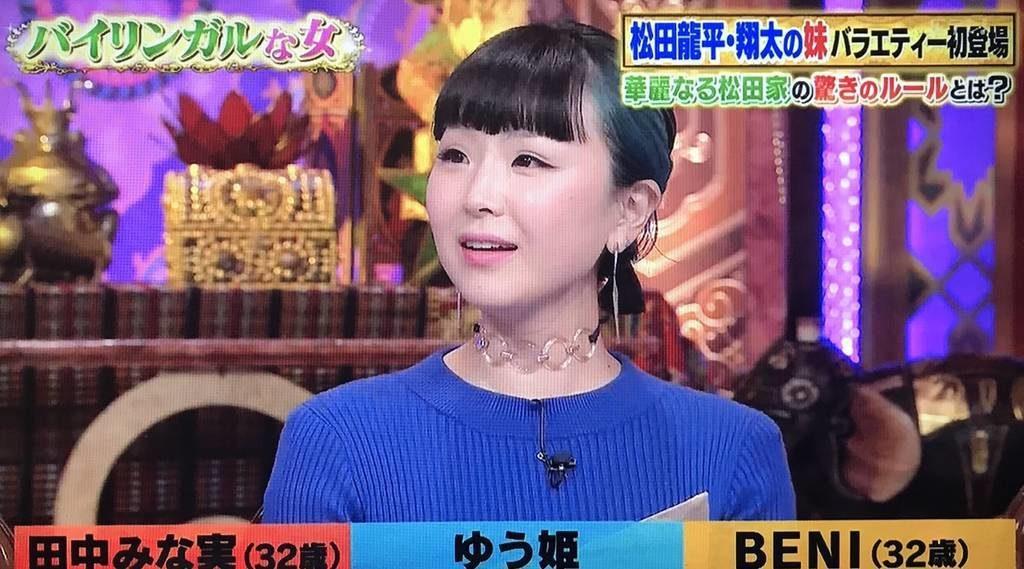 松田ゆう姫の画像 p1_35
