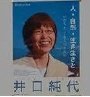 キングヌー 常田 イケメン